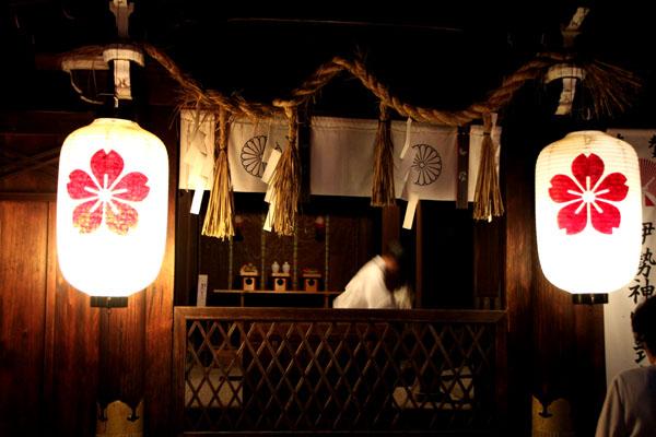 名月祭 平野神社_e0048413_1873950.jpg