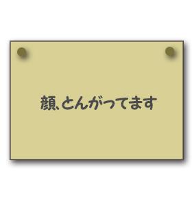 d0196124_17103478.jpg