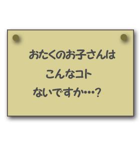 d0196124_9333232.jpg