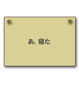 d0196124_936936.jpg