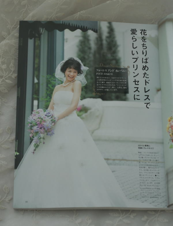 『花時間Wedding Vol.1』_a0042928_15171474.jpg