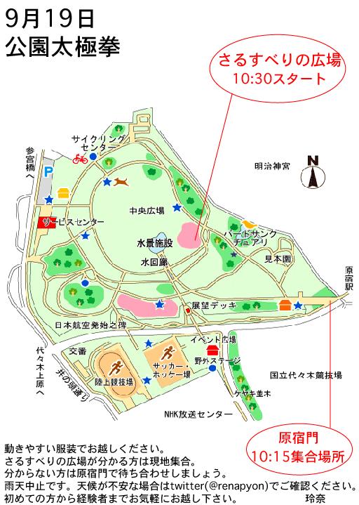 公園太極拳_b0159631_052976.png