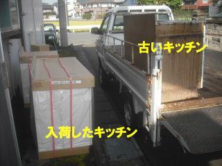 f0031037_2224832.jpg