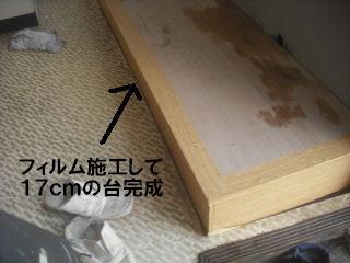 f0031037_224568.jpg