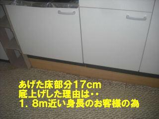 f0031037_2251291.jpg