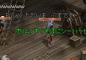b0182640_13292984.jpg