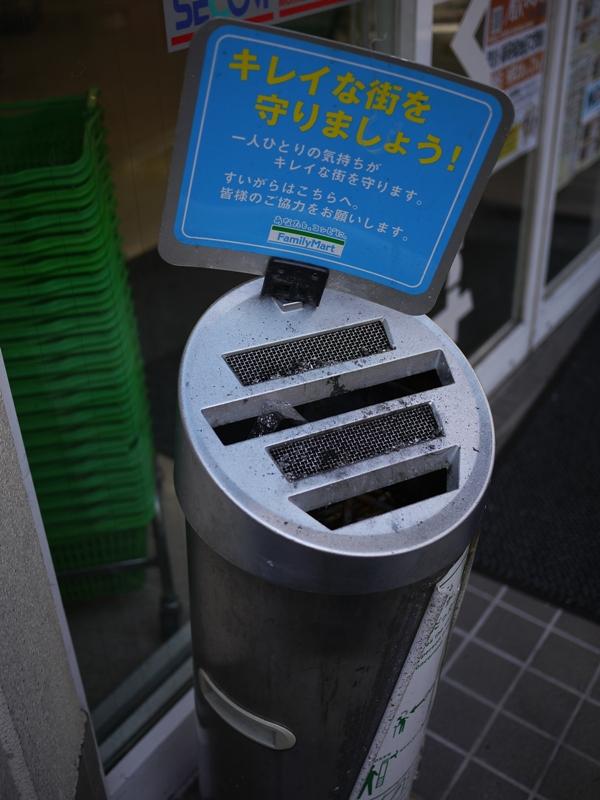禁煙学会「たばこ1000円に」_b0190540_13105110.jpg