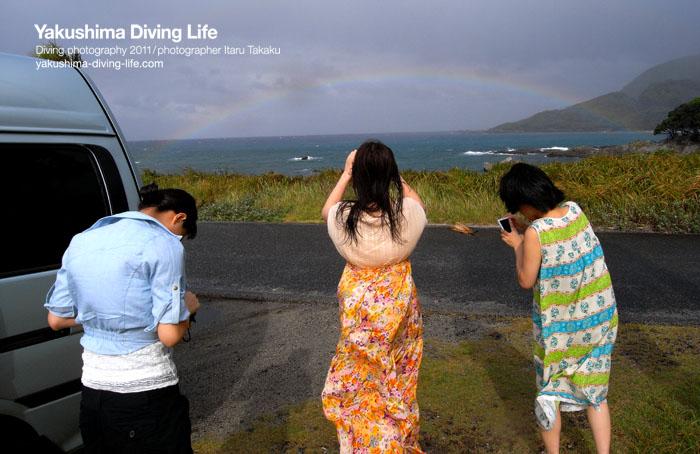虹の下でダイビング!?_b0186442_2023834.jpg