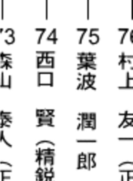 b0131947_19431684.jpg