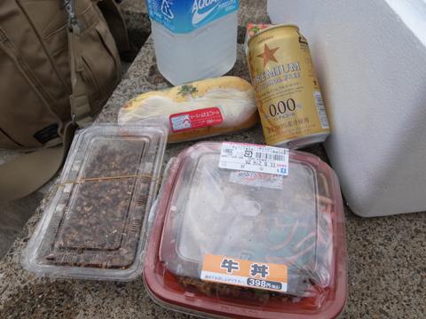 本州の果て大間崎、本マグロを釣り上げろ!の旅【2】_e0071652_6364660.jpg