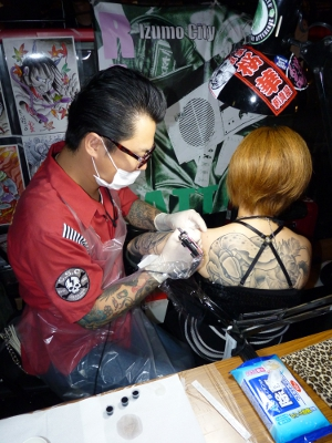 TATTOO BASH! vol.6_a0148054_1551085.jpg