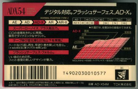 TDK AD-X_f0232256_334328.jpg