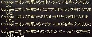 b0048563_1156670.jpg