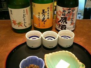 京都酒まみれ旅。_d0137764_13304644.jpg