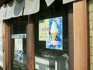 京都酒まみれ旅。_d0137764_13394377.jpg