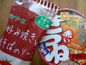 京都酒まみれ旅。_d0137764_13472398.jpg