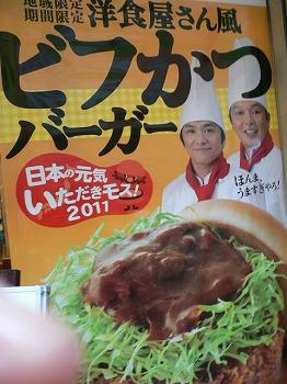 京都酒まみれ旅。_d0137764_13525964.jpg