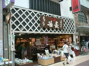 京都酒まみれ旅。_d0137764_14122764.jpg