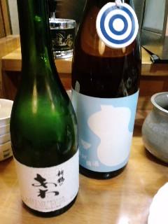 続 京都酒まみれ旅。_d0137764_15275846.jpg