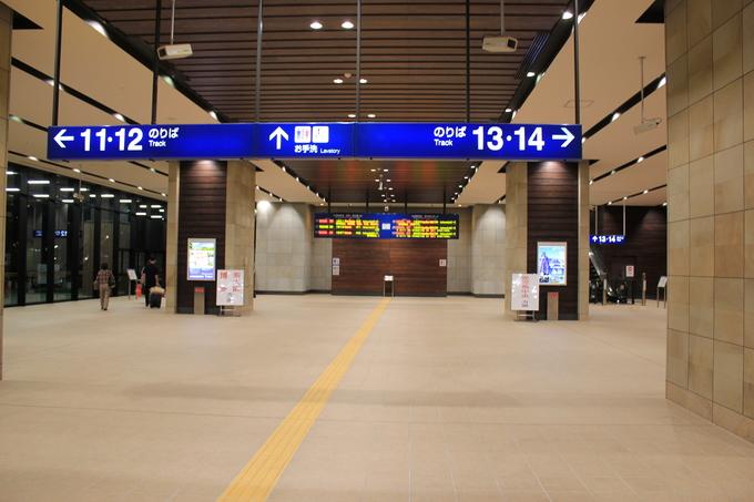 九州新幹線_d0202264_1733914.jpg