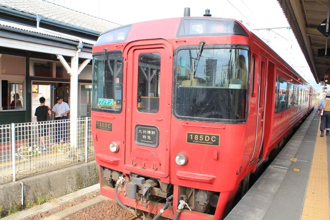 阿蘇駅からの帰り_d0202264_6532021.jpg