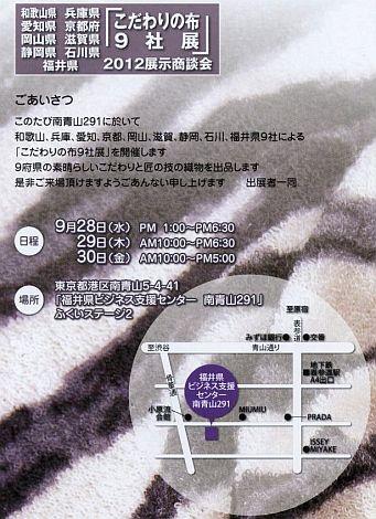 d0178580_9204719.jpg