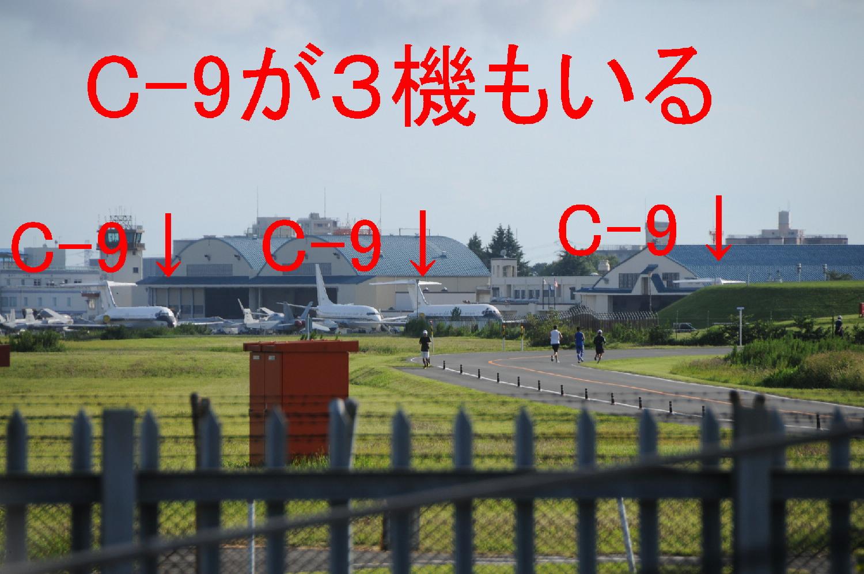 f0097981_2035242.jpg