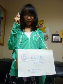 またまた小学6年生の工作。「恋のお悩み相談の館」?_e0188087_22221066.jpg