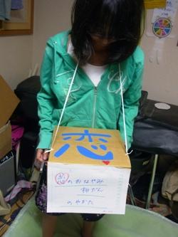 またまた小学6年生の工作。「恋のお悩み相談の館」?_e0188087_22231230.jpg