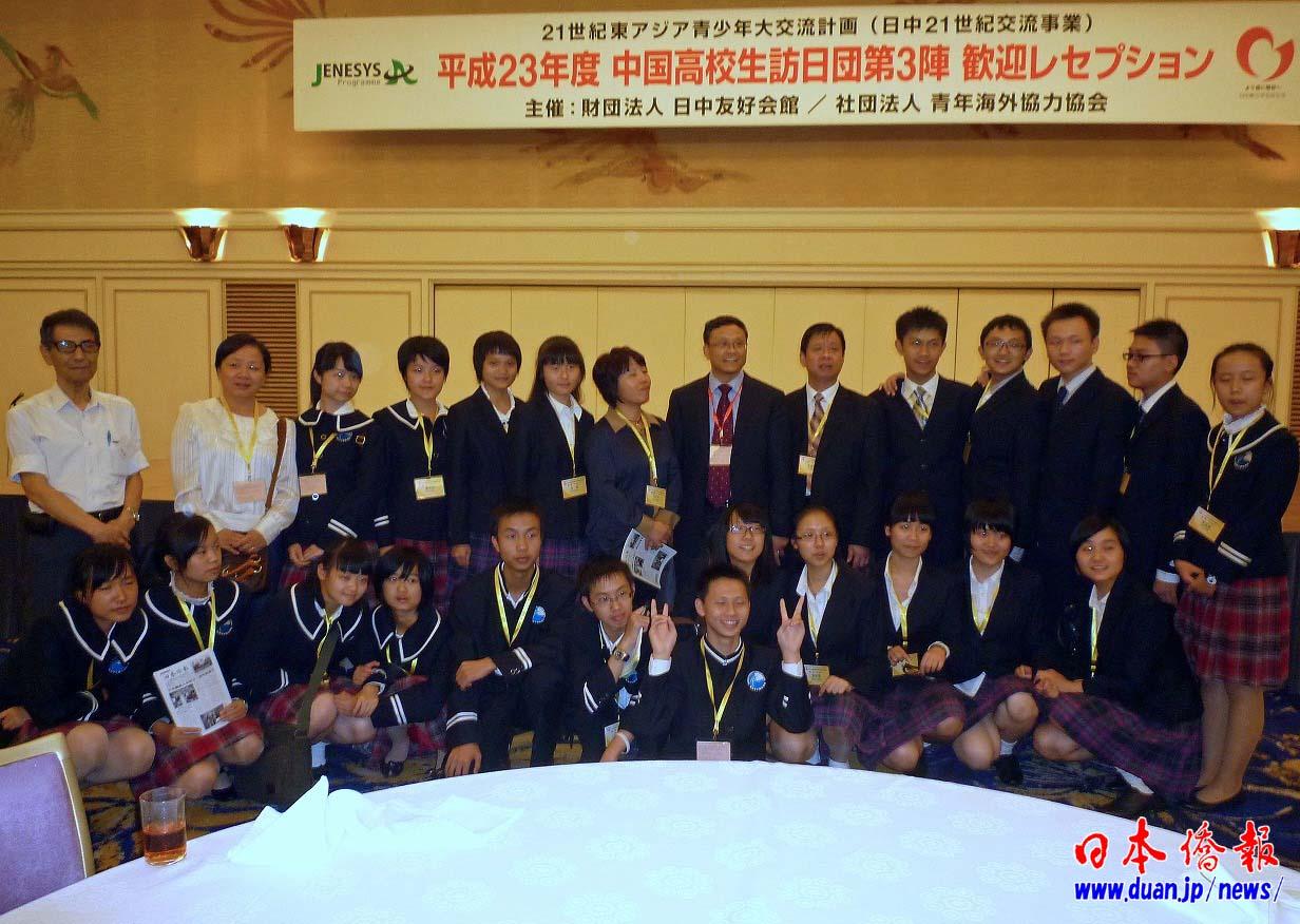 2011年度中国高校生訪日団第3陣397名が来日_d0027795_9163022.jpg
