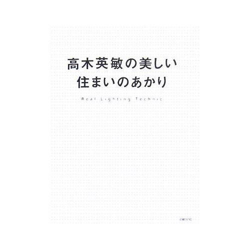 a0199304_7593657.jpg