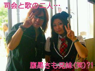 放送「アニソン頂上決戦vol.7」なぜか全員がテレビオンエアーに…!!_b0183113_0265956.jpg