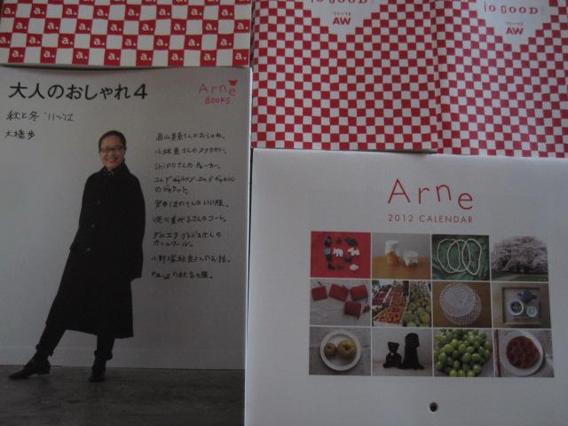 大人のおしゃれ4_c0200314_22523590.jpg