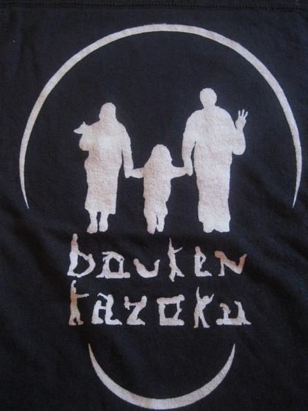 「2011冒険家族オフィシャルTシャツ入荷」~☆_a0125419_10505147.jpg