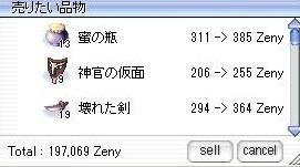 a0050029_17271436.jpg