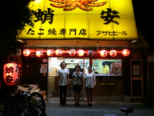 のりだおれへの道 京都旅情_e0173533_020529.jpg