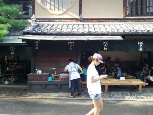 のりだおれへの道 京都旅情_e0173533_081616.jpg