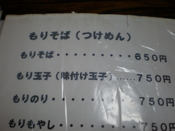 b0219835_1031055.jpg