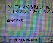 f0151838_11111985.jpg