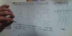 f0183939_10468.jpg