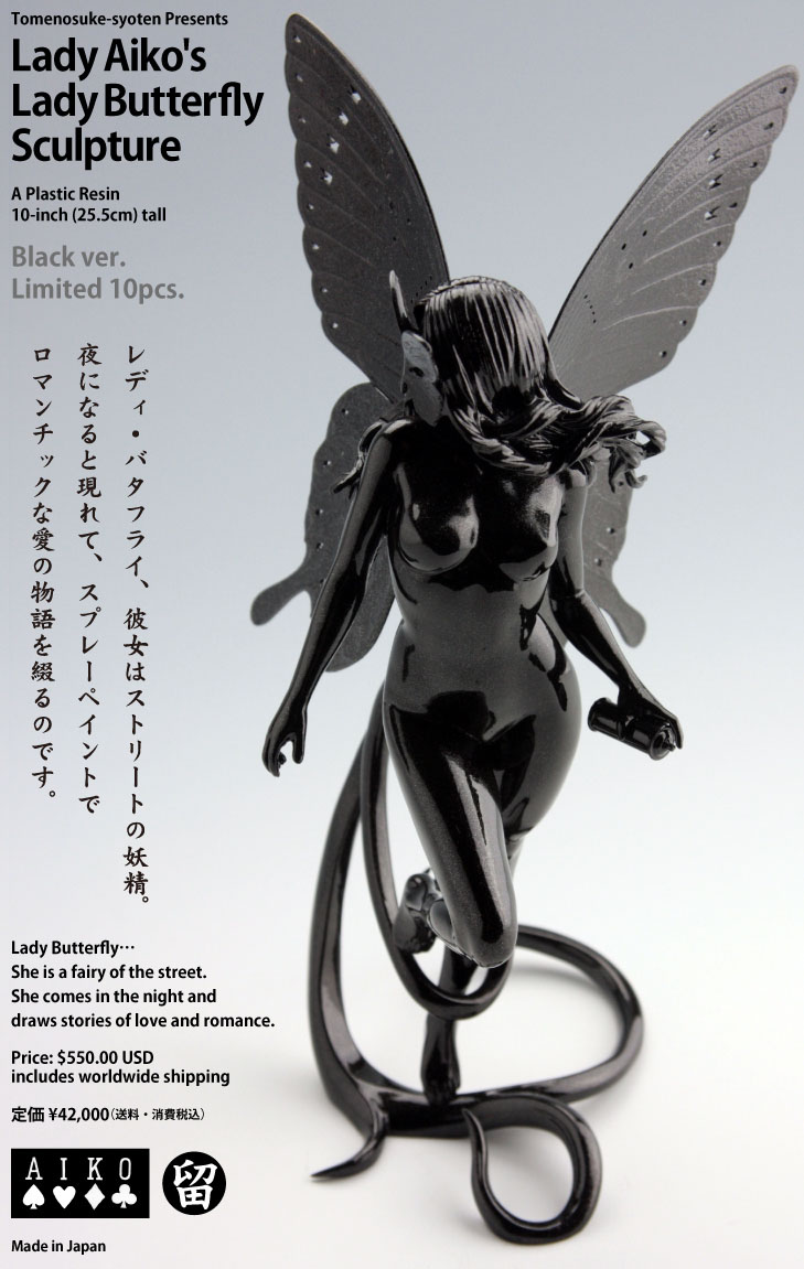 Lady Butterfly Black version、16日(金)午後1時発売開始。_a0077842_22234282.jpg