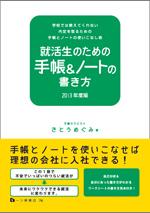 【事務局より】新刊発売のお知らせ_f0164842_12212098.jpg