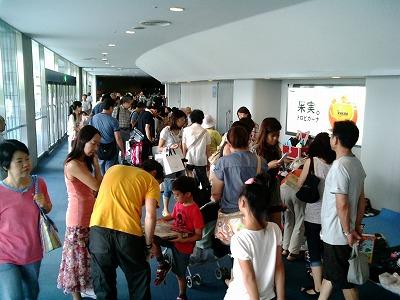 MOTTAINAIフリーマーケット開催報告@横浜アリーナ_e0105047_12221550.jpg