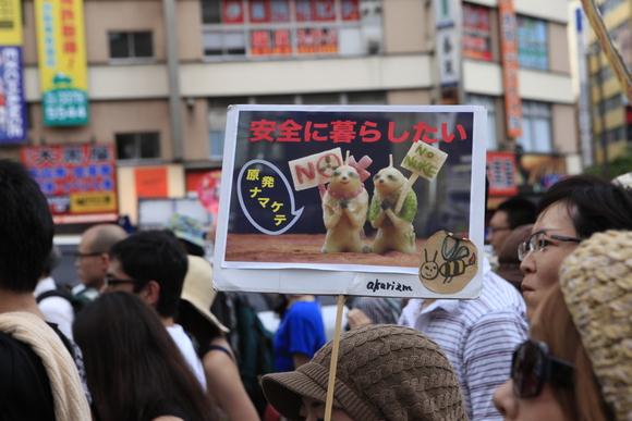 脱原発・新宿デモ2011年9月11日_a0086851_442245.jpg