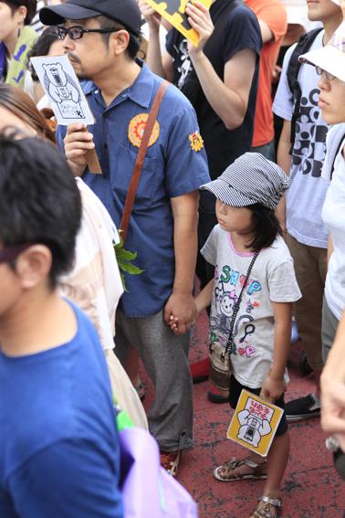 脱原発・新宿デモ2011年9月11日_a0086851_449539.jpg