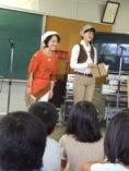 稲城第二小学校を訪問しました_e0088256_2343171.jpg
