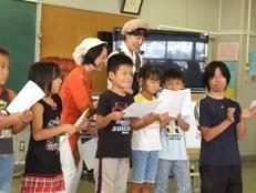 稲城第二小学校を訪問しました_e0088256_2348137.jpg