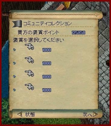 b0096491_1894851.jpg