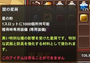c0224791_1945853.jpg