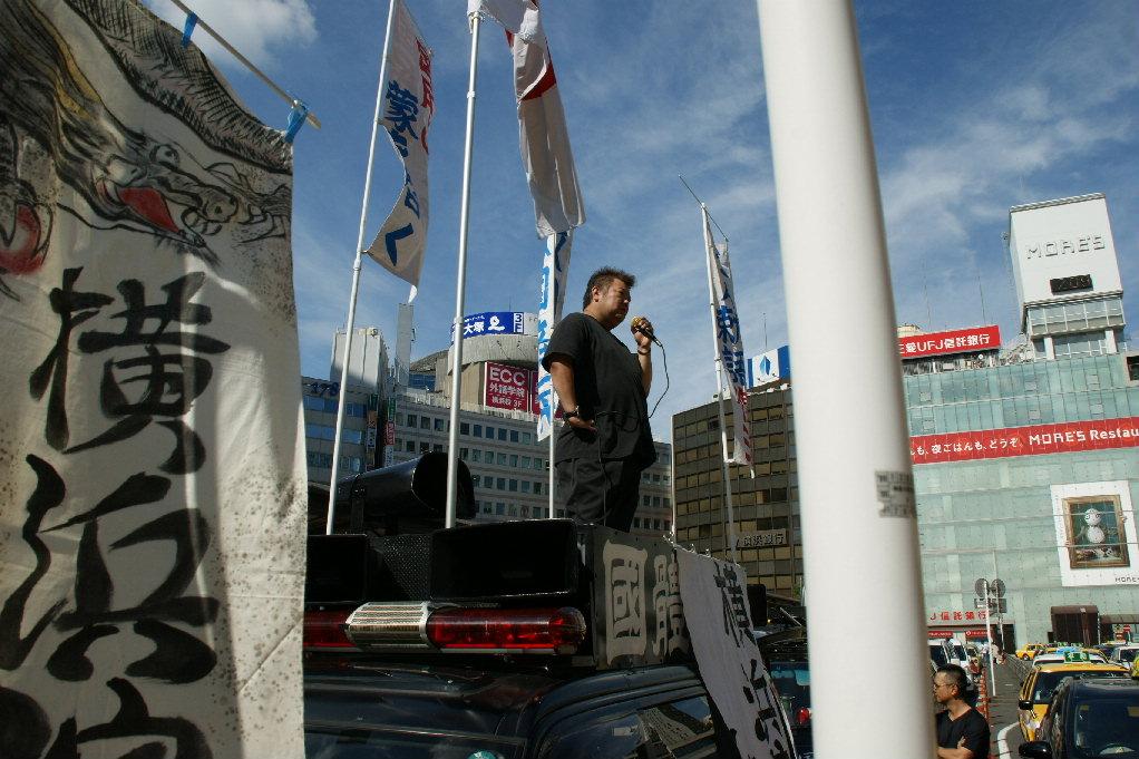 九月十一日 義信塾主催「横濱演説會」參加 於横濱驛西口ロータリー  _a0165993_121165.jpg